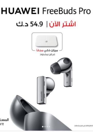 Kuwait Future Store offers in D4D Online. Special Offer. . Until Stock Last