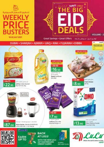 UAE - Dubai Lulu Hypermarket offers in D4D Online. The Big Eid Deals. . Till 22nd July