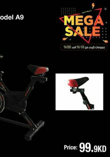 Kuwait Blink.com.kw offers in D4D Online. Mega Sale. . Until Stock Last