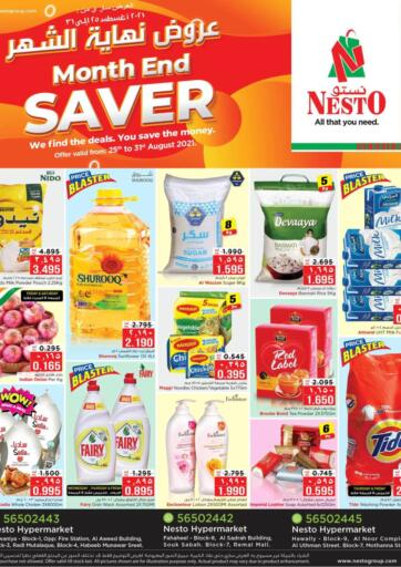 Kuwait Nesto Hypermarkets offers in D4D Online. Month End Saver. Exciting Offers Waiting For You At Nesto Hypermarkets. Visit Their Nearest Store And Get Everything At Exciting Prices.  Valid Till 31st August 2021.  Enjoy Shopping!!!. Till 31st August