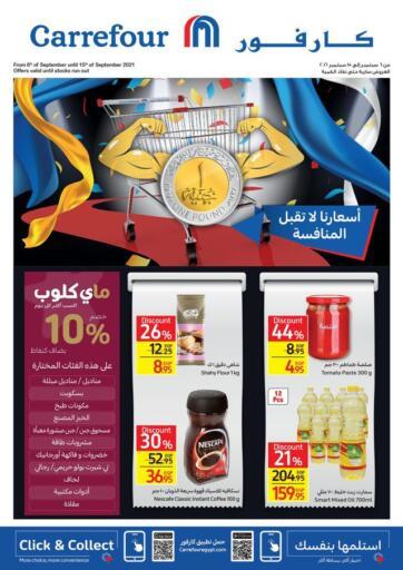 Egypt - Cairo Carrefour  offers in D4D Online. Unbeatable Prices. Unbeatable Prices Available At Carrefour. Offer Valid Till 15th September. Hurry Up!. Till 15th September