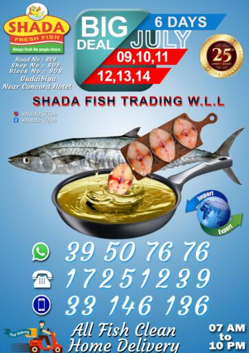 Bahrain Shada Fish offers in D4D Online. Big Deal. Big Deal @ Shada Fish! Get Your Products at Cheapest Price.. Offer Valid Till  14th July. . Till 14th July