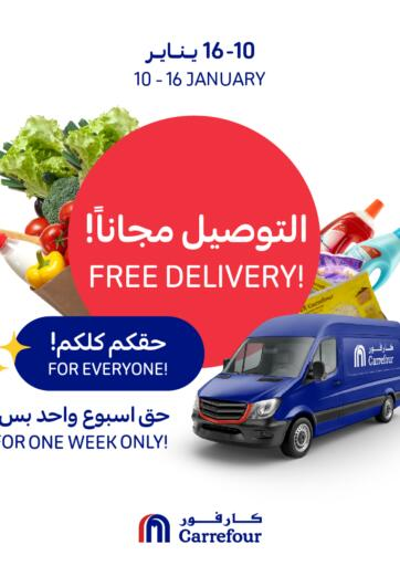 Bahrain Carrefour offers in D4D Online. Free Delivery!. . Till 16th January
