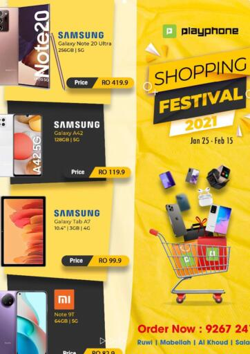 Oman - Muscat Playphone offers in D4D Online. Shopping Festival 2021. Shopping Festival 2021 Offer Is Available At Playphone. Offers Are Valid Till 15th February 2021. Enjoy Shopping!!. Till 15th February