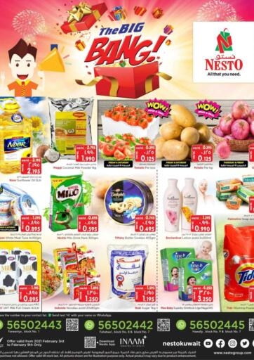 Kuwait Nesto Hypermarkets offers in D4D Online. The Big Bang. . Till 9th February