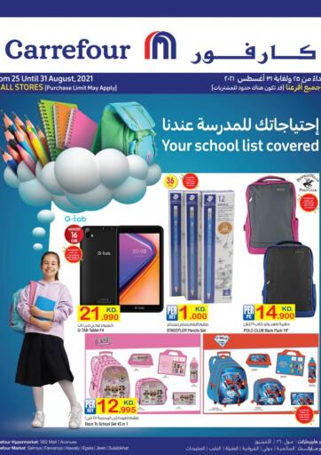 Kuwait Carrefour offers in D4D Online. Your School List Covered. Exciting Offers Waiting For You At Carrefour. Visit Their Nearest Store And Get Everything At Exciting Prices.  Valid Till 31st August 2021.  Enjoy Shopping!!!. Till 31st August