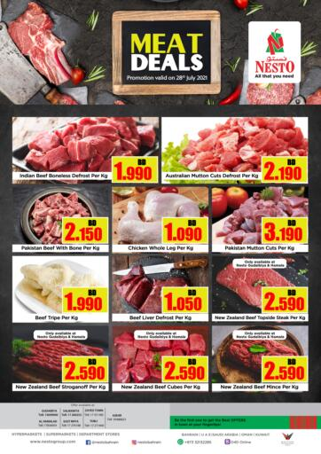 Bahrain NESTO  offers in D4D Online. Meat Deals. . Only On 28th July