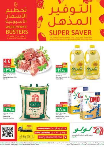 KSA, Saudi Arabia, Saudi - Al Khobar LULU Hypermarket  offers in D4D Online. Super Saver. Rush To Lulu Hypermarket And Get Your Products at Best Prices During 'Super Saver' Deals. Offer Valid Till 24th November 2020. Enjoy Shopping!. Till 24th November
