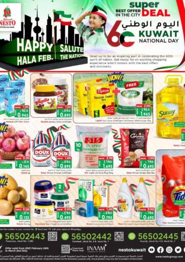 Kuwait Nesto Hypermarkets offers in D4D Online. 60th Kuwait National Day Offer. . Till 2nd March