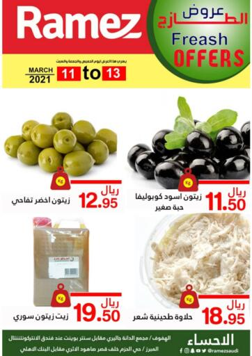 KSA, Saudi Arabia, Saudi - Riyadh Aswaq Ramez offers in D4D Online. Fresh Offers. Now you can get your products from your favorite brands during the 'Fresh Offers' at Aswaq Ramez Stores. This offer is only valid Till 13th March 2021.. Till 13th March