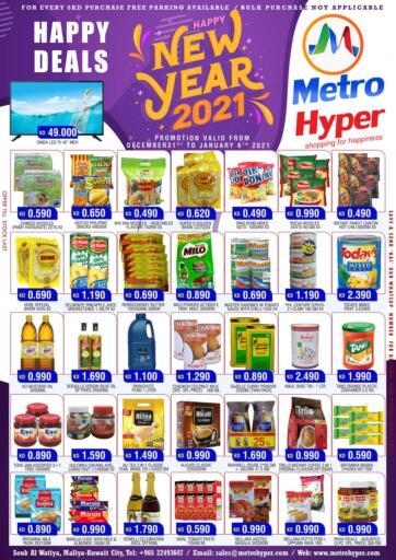Kuwait Metro Hyper offers in D4D Online. Happy Deals. . Till 6th January