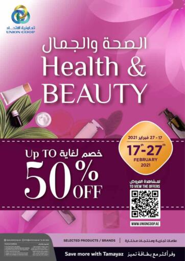 UAE - Dubai Union Coop offers in D4D Online. UP To 50% OFF Health and beauty Deals.