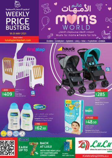 UAE - Dubai Lulu Hypermarket offers in D4D Online. Mom's World. . Till 25th May