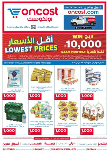 Kuwait Oncost offers in D4D Online. Lowest Prices. . Till 23rd March