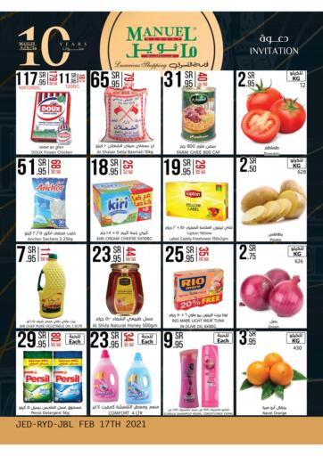 KSA, Saudi Arabia, Saudi - Riyadh Manuel Market offers in D4D Online. Special Offers. Now you can get your daily products from your favorite brands during the 'Special Offers' at Manuel Market Stores. This offer is only valid Till 23rd February 2021.. Till 23rd February