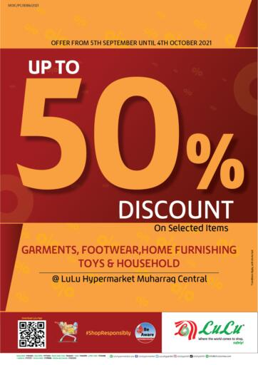 Bahrain LuLu Hypermarket offers in D4D Online. Up to 50% Discount. Up to 50% Discount Available At Lulu Hypermarket. Offer Valid Till 5th October. Hurry Up!!. Till 5th October