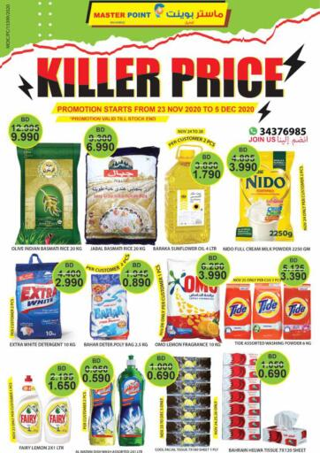 Bahrain Master Point  offers in D4D Online. Killer Price. Get the Killer Price! on every product you purchase. hurry up to Master Point,! offers on Groceries, Clothes , etc,...Get it now. offers are valid till  5th December 2020. Enjoy Shopping!. Until Stock Last