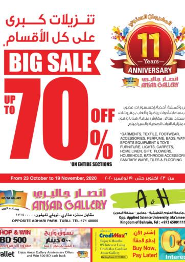 Bahrain Ansar Gallery offers in D4D Online. Anniversary Killer Offer.  The Anniversary  Killer Offers  is Happening Now at  Ansar Gallery. Go and Grab Yours soon. Offer Valid Till 19th November 2020. Enjoy Shopping!. Till 19th November