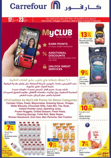 Qatar - Al Wakra Carrefour offers in D4D Online. My Club Offers.  My Club Offer Are Available At Carrefour.  Offers Are Valid Till 23rd February .Hurry Up! Enjoy Shopping!!!!. Till 23rd February