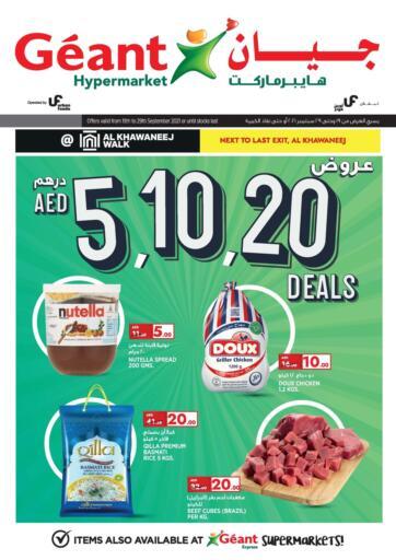 UAE - Dubai Geant Hypermarkets offers in D4D Online. 5, 10, 20 AED Deals. . Till 29th September