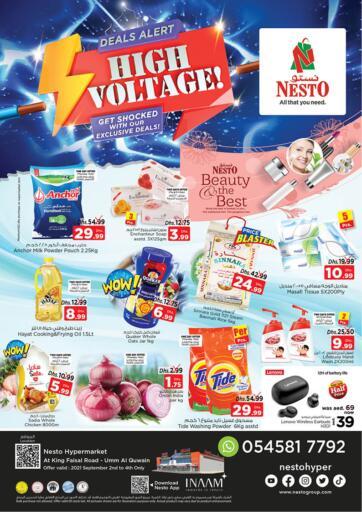 UAE - Dubai Nesto Hypermarket offers in D4D Online. Umm Al Quwain. . Till 4th September