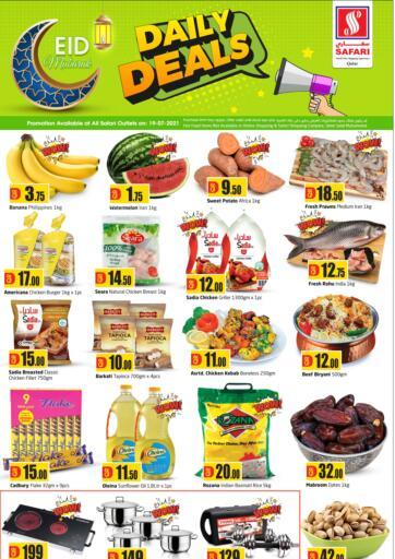 Qatar - Al-Shahaniya Safari Hypermarket offers in D4D Online. Daily Deals. . Only On 19th July