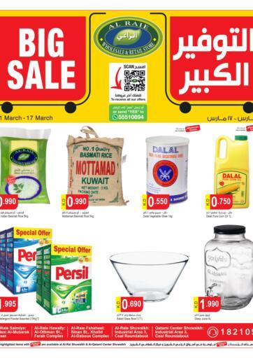 Kuwait AL RAIE SUPERMARKET offers in D4D Online. Big Sale. . Till 17th March