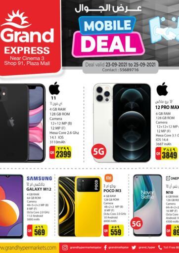 Qatar - Al-Shahaniya Grand Hypermarket offers in D4D Online. Mobile Deal. . Till 25th September