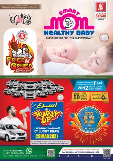 UAE - Sharjah / Ajman Safari Hypermarket  offers in D4D Online. Smart Mom Healthy Baby!. Exciting Offer Now Available At Safari Hypermarket On Varieties Of Products. Rush Now Before 23rd March 2021.  Enjoy Shopping!!!. Till 23rd March