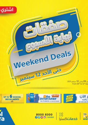 Bahrain eXtra offers in D4D Online. Weekend Deals. Weekend Deals at Extra!  Offers on Cameras,Home Appliances,Watches,Mobiles,Computers,Tv and Much more are valid Till 12th September Get it Now!! Enjoy Shopping!. Till 12th September