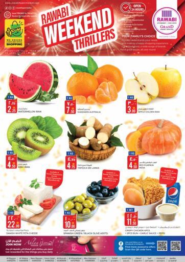 Qatar - Al Rayyan Rawabi Hypermarkets offers in D4D Online. Weekend Thrillers. . Till 08th October