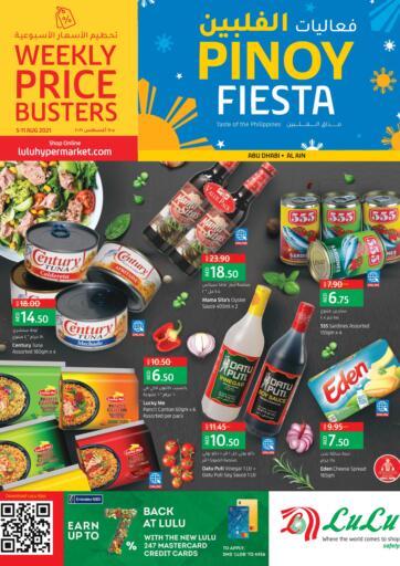 UAE - Fujairah Lulu Hypermarket offers in D4D Online. Pinoy Fiesta. . Till 11th August