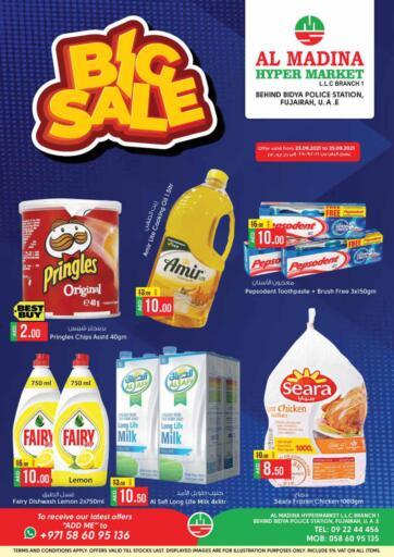 UAE - Fujairah Al Madina Supermarket LLC offers in D4D Online. Behind Bidya Police Station. . Till 25th September