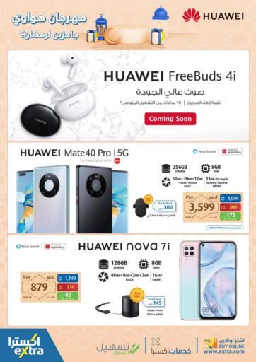 KSA, Saudi Arabia, Saudi - Medina eXtra offers in D4D Online. Huawei festivel. . Till 10th April