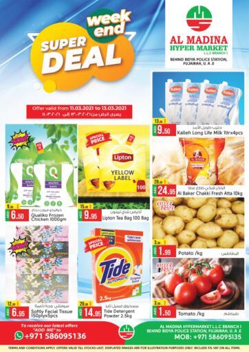 UAE - Fujairah Al Madina Supermarket LLC offers in D4D Online. Super Deal. . Until Stock Last