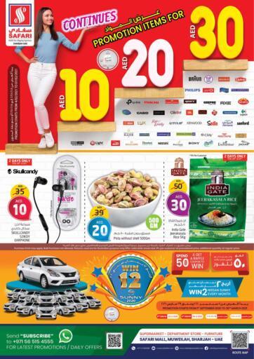 UAE - Dubai Safari Hypermarket  offers in D4D Online. 10 20 30 Promotion. . Till 07th February