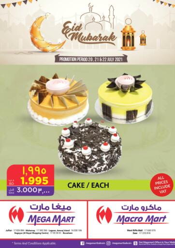 Bahrain MegaMart & Macro Mart  offers in D4D Online. Eid Mubarak. . Till 22nd July