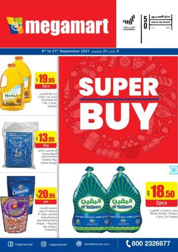 UAE - Dubai Megamart Supermarket  offers in D4D Online. Super Buy. . Till 21st August