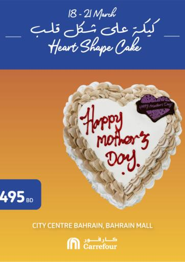 Bahrain Carrefour offers in D4D Online. Mothers Day Offers. . Till 21st March
