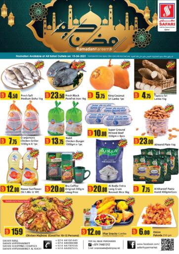 Qatar - Al Wakra Safari Hypermarket offers in D4D Online. One Day Offer. . Only On 15th April