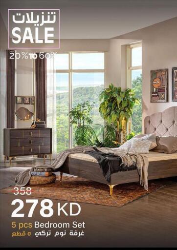 Kuwait Qortuba Furniture offers in D4D Online. Sale 20-60%. . Until stock Last