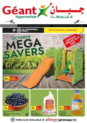 UAE - Dubai Geant Hypermarkets offers in D4D Online. October Mega Saver. . Till 27th October