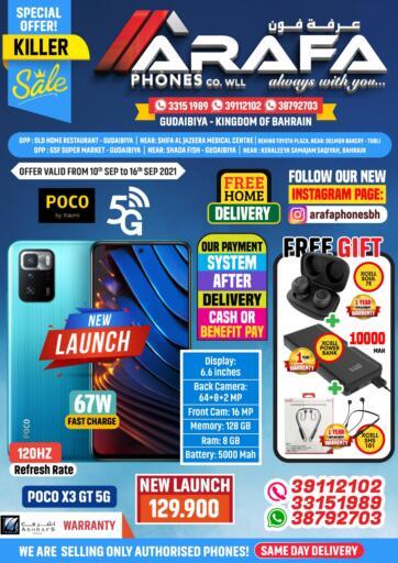 Bahrain Arafa Phones offers in D4D Online. Killer Sale. . Till 16th September