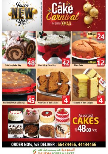 Qatar - Al Shamal Saudia Hypermarket offers in D4D Online. Cake Carnival. Cake Carnival Offers Are Available  from Saudia Hypermarket.  Hurry now.  Offer Valid Till 05th January. Enjoy Shopping!!!. Till 05th January