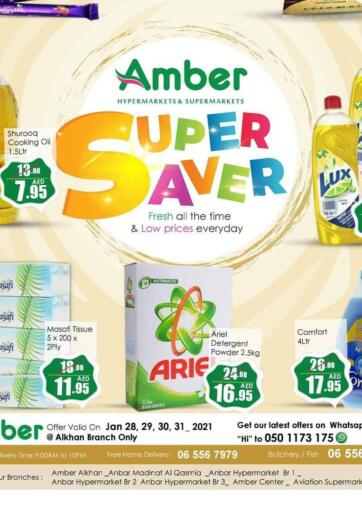 UAE - Sharjah / Ajman Amber Al Madina Hypermarket offers in D4D Online. Super Saver. . Till 31st January