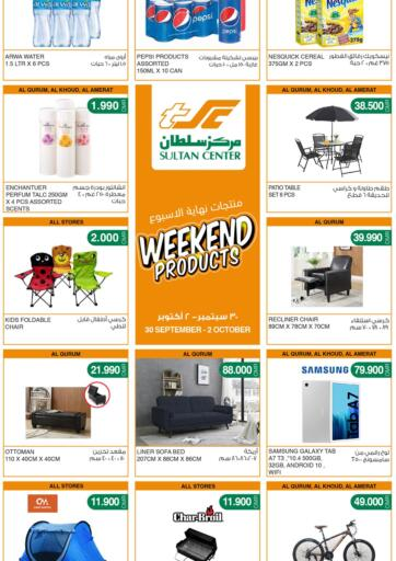 Oman - Sohar Sultan Center  offers in D4D Online. Weekend Products. . Till 2nd October