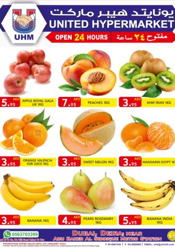 UAE - Dubai United Hypermarket offers in D4D Online. Special Offer. United Hypermarket Presents You With Their National Day Offers Going For Fresh Foods Offer Valid Till 9th January Enjoy Shopping!  . Till 9th January
