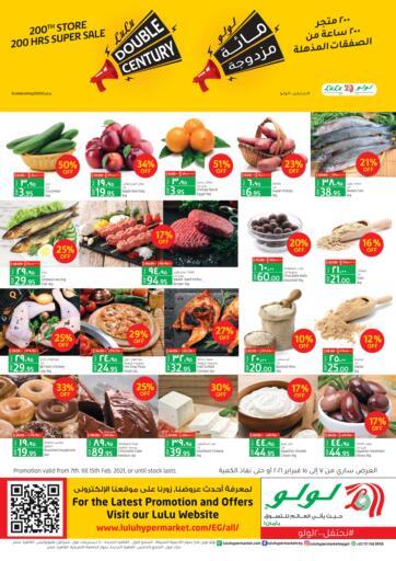 Egypt - Cairo Lulu Hypermarket  offers in D4D Online. Double Century. . Till 15th February