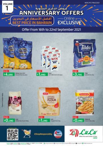 Bahrain LuLu Hypermarket offers in D4D Online. Anniversary Offers. . Till 22nd September