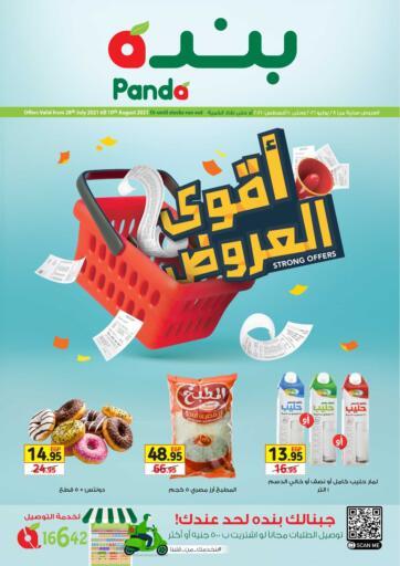 Egypt - Cairo Panda  offers in D4D Online. Strong Offers. Strong Offers Available At Panda. Offers Valid Till 10th August. Hurry Up!!. Till 10th August